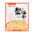 BJ-A Kuan Dry Noodle With Pepper 130g