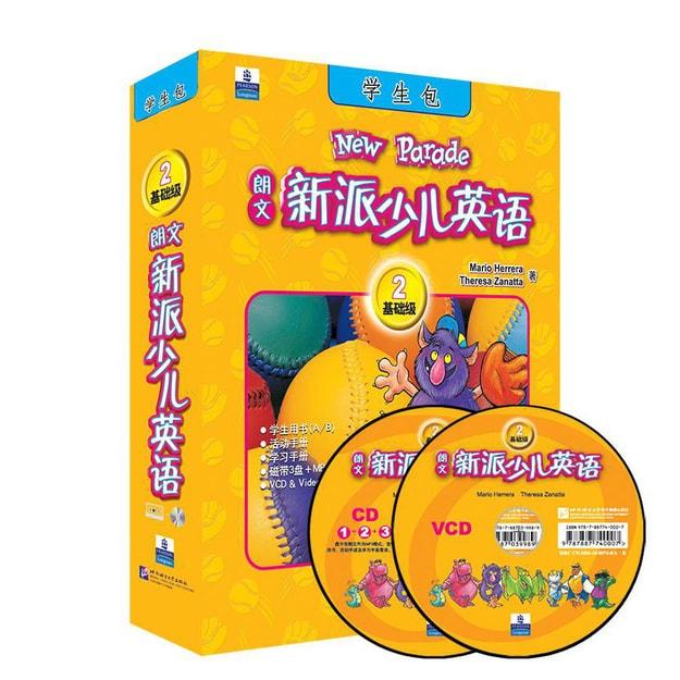 商品详情 - 新东方·朗文新派少儿英语2:基础级(学生包 附光盘) - image  0