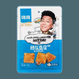 咚咚 释压豆皮 蒜香味 10袋入 150g