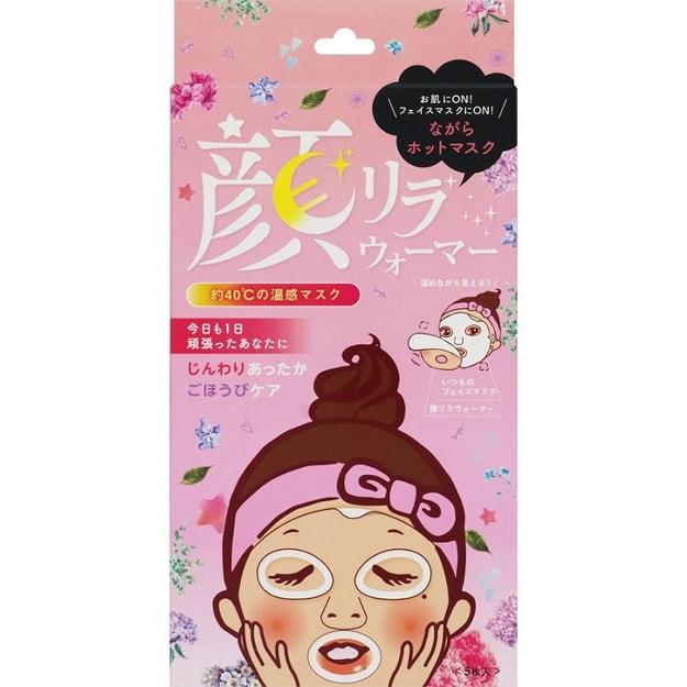 Product Detail - ASHIRIRA Nakamura Ki no Megumi Honpo Face Lira Warmer 5pcs - image  0