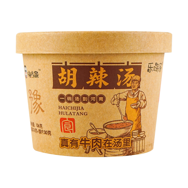 Product Detail - HaiChiJia Pepper Spicy Noodle Soup 106g - image 0