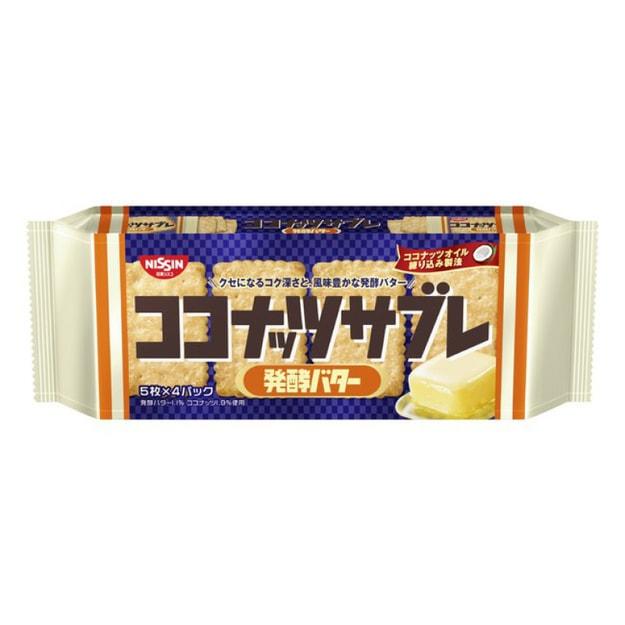 商品详情 - 【日本直邮】NISSIN日清 日本超人气 发酵黄油砂糖椰子味饼干 20枚 - image  0