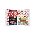 DHL直发【日本直邮】日本名菓 KIT KAT限定系列 温泉馒头口味巧克力威化 12枚装