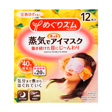 KAO MEGURISM Steam Eye Mask Yuzu 12 Pieces new