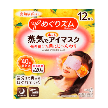 MegRhythm Gentle Steam Warming Eye Mask Citrus 12 Sheets