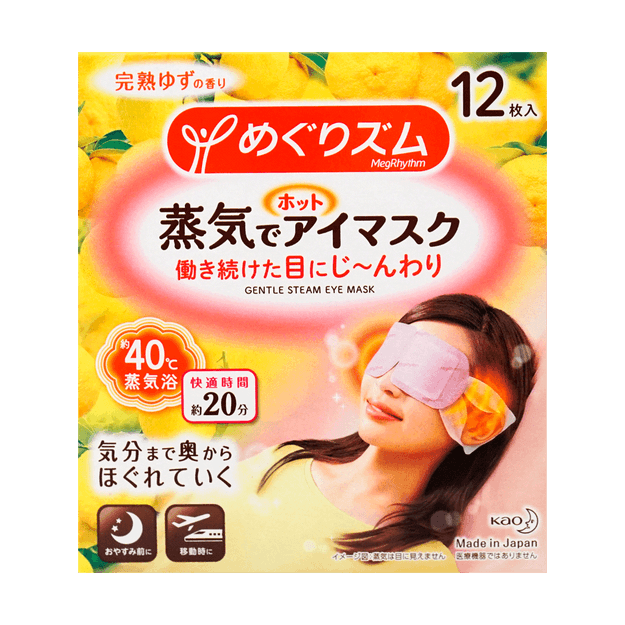 Product Detail - MegRhythm Gentle Steam Warming Eye Mask Citrus 12 Sheets - image 0