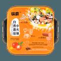 锅霸 自煮番茄小火锅 配拉面 【带肉版】超大份 585g