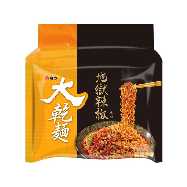 Product Detail - WEILIH Instant noodles-Hell Spicy Flavor 5pcs - image 0