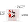【日本直邮】SHISENDO资生堂 金箔球洁面香皂 100g