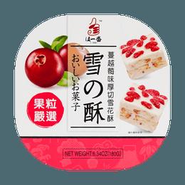 ZHANGYIFAN Snow Flake Crisp Cranberry 180g