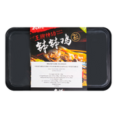 YUANWEI Veggie Chicken Hot Pot 450g