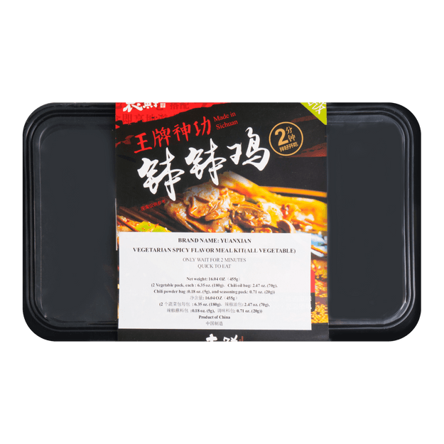 Product Detail - YUANXIAN Vegetarian Spicy Flavor Meal Kit 455g - image 0