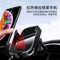 LORDUPHOLD 15W Wireless Car Charger Qi Wireless Charger Air Vent Mount Holder Infrared Sensor Wireless Holder black 1 pc