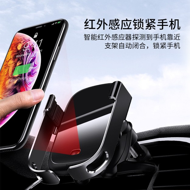 Product Detail - LORDUPHOLD 15W Wireless Car Charger Qi Wireless Charger Air Vent Mount Holder Infrared Sensor Wireless Holder black 1 pc - image  0