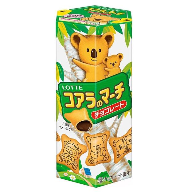 商品详情 - 【日本直邮】 日本本土版 乐天LOTTE 网红夹心小饼干 考拉饼干 巧克力味 50g - image  0