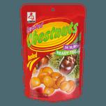 MIZUHO Roasted Chestnuts (Peeled) 100g