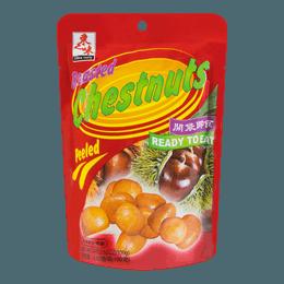 Roasted Chestnuts (Peeled) 100g