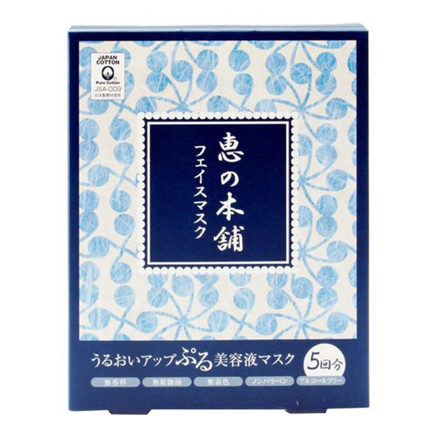 Product Detail - MEGUMINO HONPO  Facial Up Mask 5pcs - image 0