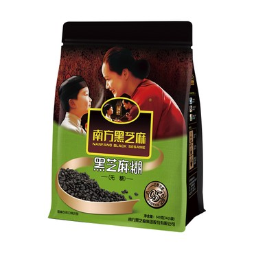 NANFANG Black Sesame Soup Powder Sugar Free 560g