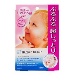 MANDOM BARRIER REPAIR Facial Mask Super Moist 5sheets