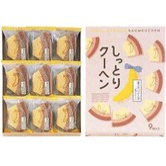 [日本直邮] 日本名果 TOKYO BANANA东京香蕉年轮蛋糕(9枚装)