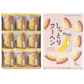 TOKYO BANANA Baumkuchen Cake (9 pieces)