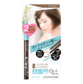 KOJI Esmake Eyebrow #01GRAY BROWN