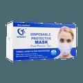 【限时买1送1】HENGANYI 一次性三层防护民用口罩 50片入 FDA认证 CE认证