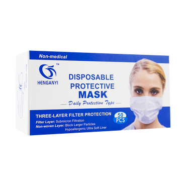 [Buy 1 Get 1 Free for Limited Time] HENGANYI 3-Layer Filter Protection Disposable Protective Mask 50pcs