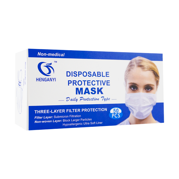 Product Detail - [GIFT] [Special Sale] HENGANYI 3-Layer Filter Protection Disposable Protective Mask 50pcs - image 0