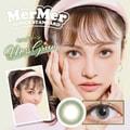 林珊珊 Mermer By Rich Standard 375度日抛抗UV彩色美瞳 Moss Green 神秘绿 10枚预定3-5天日本直发