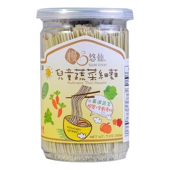 台湾慢悠仙 儿童低钠蔬菜细面 200g