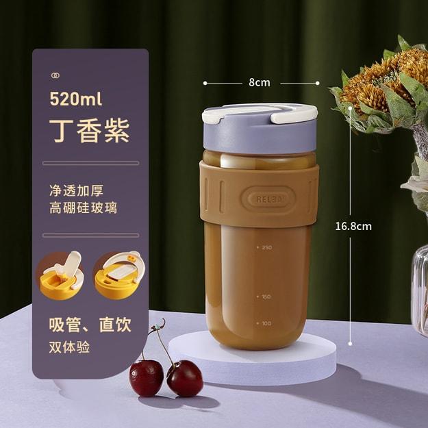 商品详情 - 中国直邮 2021年爆品 星语咖啡杯男女士简约玻璃杯带吸管泡茶杯韩版可爱ins果汁杯 520ml  丁香紫 - image  0