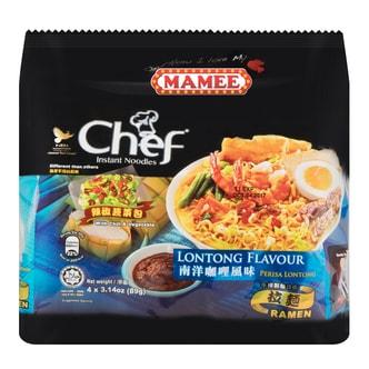 马来西亚MAMEE CHEF 南洋咖喱风味拉面 十大最佳方便面 4包入 356g