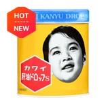 日本KAWAI 可咀嚼肝油丸维生素A&D鱼肝油 300粒
