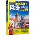 欧洲旅行Let's Go(第5版)