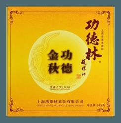 GODLY Golden 8pcs Mooncake Gift Box (Mixed Nut Rose Sesame Ulva Clathrata) 648g