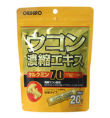 【日本直邮】日本 ORIHIRO 浓缩姜黄素冲剂/解酒护肝肾 20包入 30g