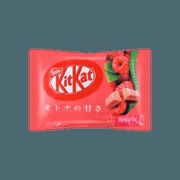Raspberry Chocolate Wafer