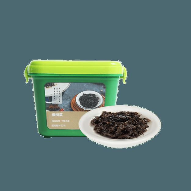 Product Detail - YANXUAN Kale Borecole 250g - image 0