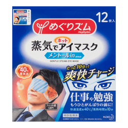 MEGRHYTHM Hot Steam Eye Mask Menthol For Men 12 Pieces