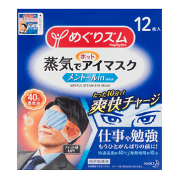 KAO MEGRHYTHM Hot Steam Eye Mask Menthol For Men 12 Pieces