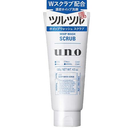 【日本直邮】日本SHISEIDO资生堂 洗面奶洁面乳面部清洁 吾诺UNO 蓝色130g 怎么样 - 亚米网