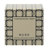 TAMANOHADA Naturally Refreshing & Fragant Soap Musk 125g