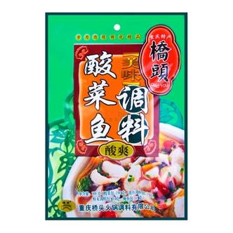 重庆桥头 酸爽酸菜鱼调料 300g