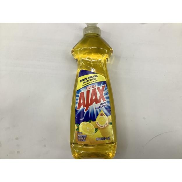 商品详情 - 柠檬味洗洁精375毫升 - image  0