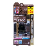 K-PALETTE 1 DAY TATTOO Real Lasting Eyeliner Set Brown 2 Pieces