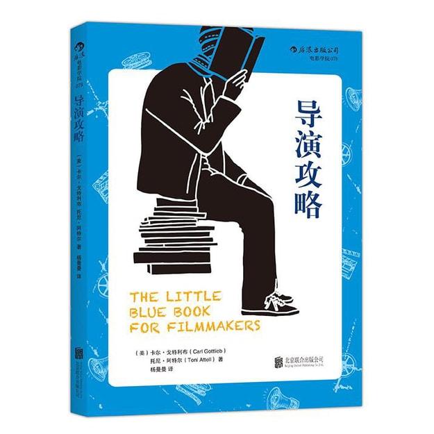 商品详情 - 导演攻略 - image  0