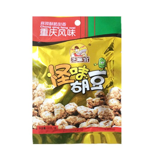 Product Detail - ZHIMAGUAN Chili Crisp Broadbeans 120g - image 0