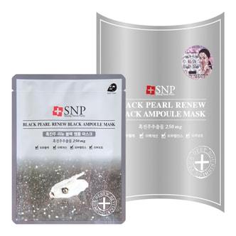 SNP Black Pearl Renew Black Ampoule Mask 10sheets